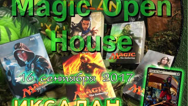 День Открытых Дверей (Magic Open House) «Иксалан»
